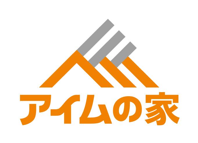 【新築完成見学会】総社市金井戸 ~家族団らんにこだわった広々LDK~のメイン画像