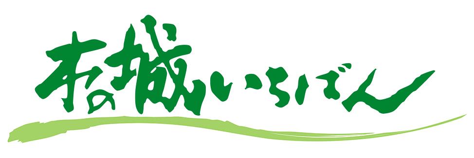 【土・日・祝 無人オープンハウス】 やすらぎの天然木が薫るホッと落ち着く暮らしのメイン画像