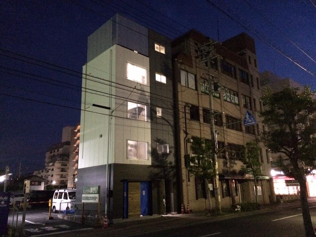 ビルハウス OPEN HOUSE ~築40年のビルを丸ごと1棟リノベーション~