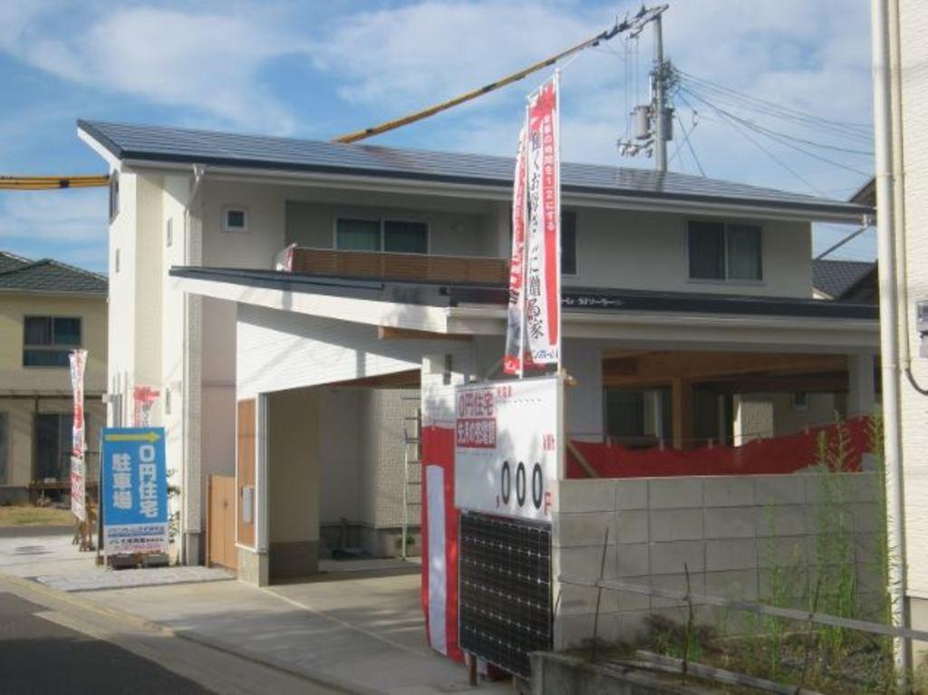 多肥上町F号地 ローン0円住宅