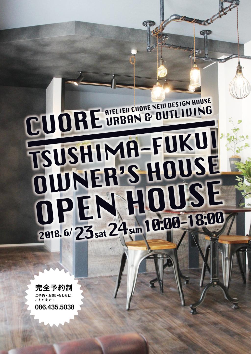6/23-6/24 オープンハウス in 北区津島福居☆