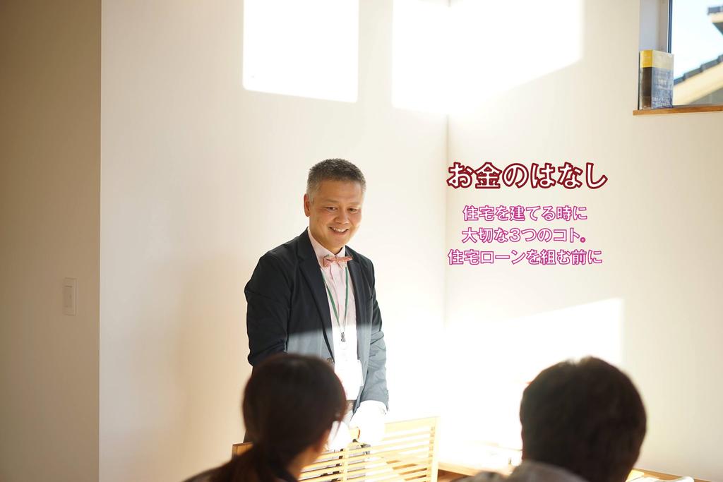 【モリハウジングショールーム】mo-house school