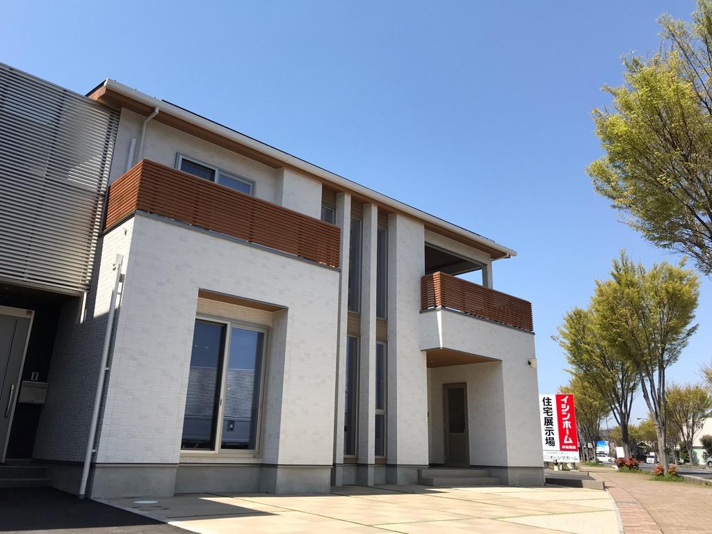 【多治見店】宝町モデルハウス