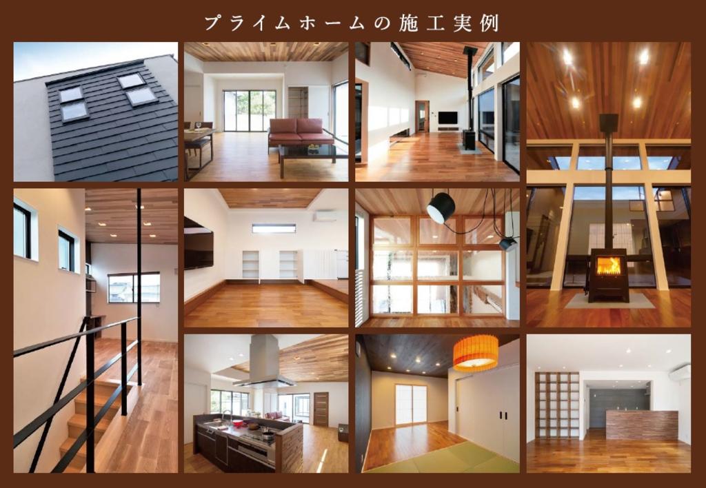 岡山市南区箕島モデルハウス2日限りの完成見学会