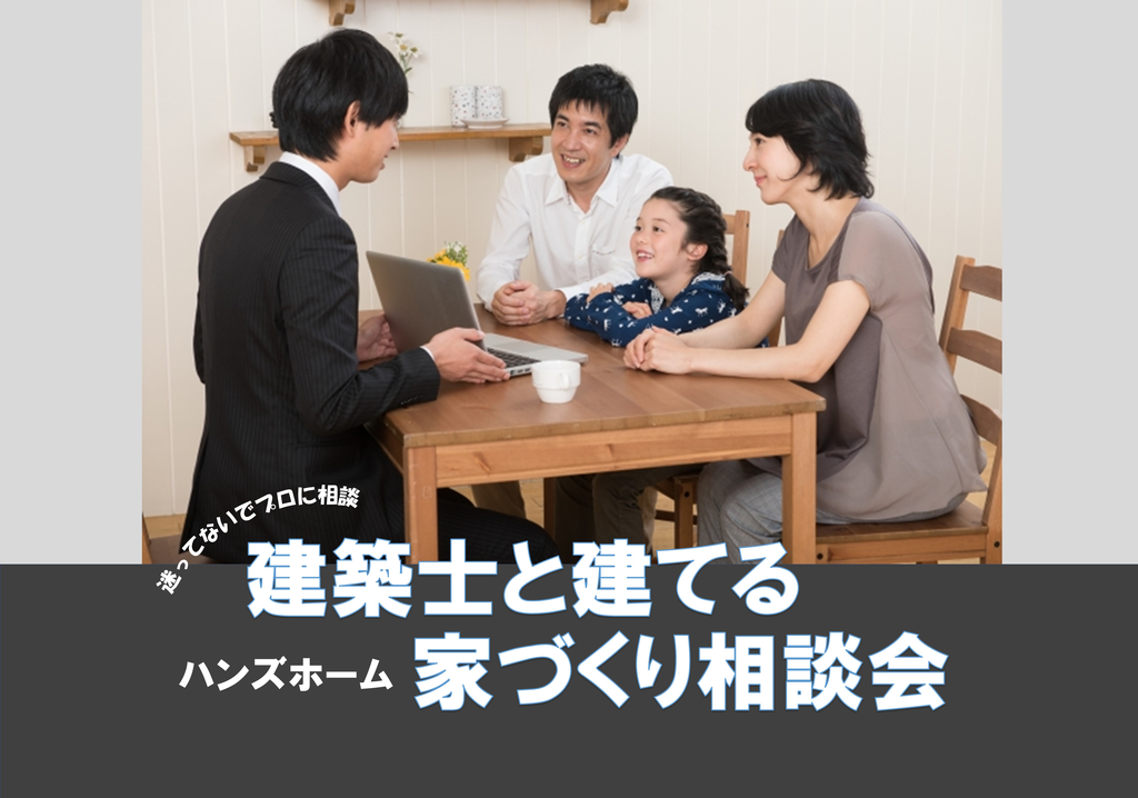 ◆5/31(日)はご予約なしで見学可◆女性にも人気な男前デザイン「キレイ」カフェ住宅見学会のメイン画像
