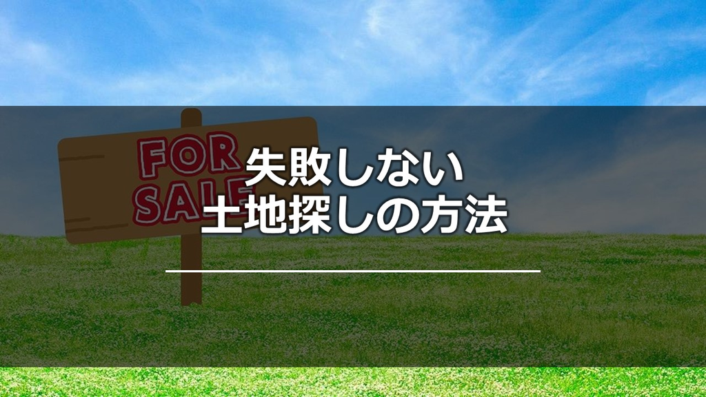 【イオンモール倉敷】平日限定!デジタルで学ぶお家づくり のメイン画像