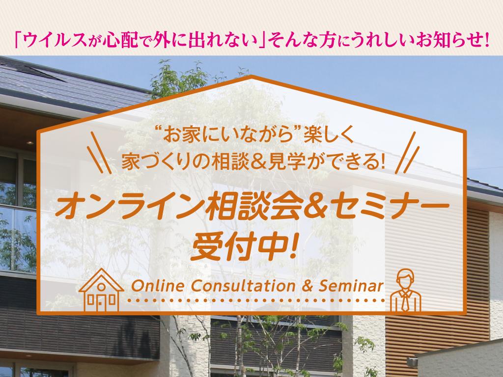 奈良県田原本町24号線沿いモデルハウスのメイン画像