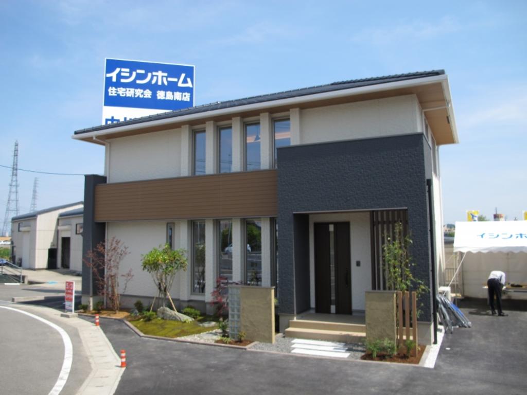 徳島市八万町常設展示場【東棟モデル】